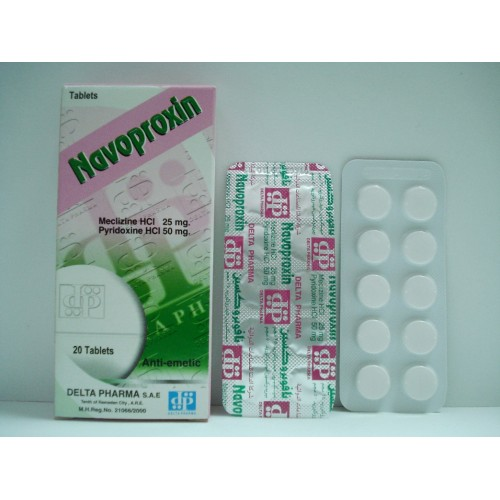 навопроксин при беременности